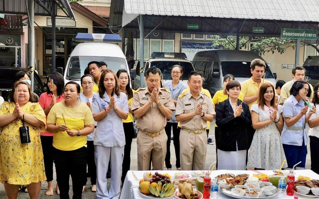 วันที่ 3 กุมภาพันธ์ 2563 ชมรมจริยธรรมโรงพยาบาลบางกรวย จัดกิจกรรมทำบุญถวายอาหารเพลพระสงฆ์ เนื่องในวันครบรอบก่อตั้งโรงพยาบาล
