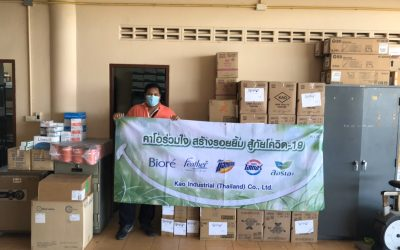 """บจก.คาโอ อินดัสเตรียล (ประเทศไทย) มอบเครื่องอุปโภค ให้กับ โรงพยาบาลบางกรวย  สู้ภัย """"Covid-19"""""""