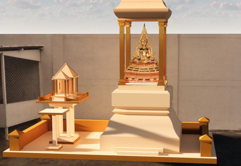 วันที่ 31 กรกฏาคม 2563 ได้จัดให้มีพิธีประดิษฐานองค์พระพุทธชินราช และ ตั้งศาลตายาย เพื่อเป็นศิริมงคล ณ โรงพยาบาลศูนย์บริการการแพทย์นนทบุรี