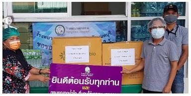 9 พฤษภาคม 2564 ขอขอบคุณ  คุณ คุณนวลจันทร์  สิทธิพงษ์ จาก Tasty Congee & Noodle  Wantum Shop (Thailand)ก๋วยเตี๊ยว จำนวน 100 ชุด มามอบให้กับโรงพยาบาลบางกรวย เพื่อเป็นกำลังใจในการปฏิบัติงาน ขอขอบคุณเป็นอย่างสูงมา ณ.ที่นี้ด้วยค่ะ
