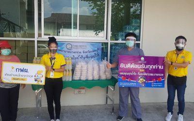 10 พ.ค.64 ขอขอบคุณการไฟฟ้าฝ่ายผลิตแห่งประเทศไทย มอบอาหารกล่อง จำนวน 100 กล่อง และน้ำดื่ม 108  ขวด มอบให้โรงพยาบาลบางกรวยเพื่อเป็นกำลังใจในการปฏิบัติงาน ขอบคุณเป็นอย่างสูงมา ณ ที่นี้ด้วยค่