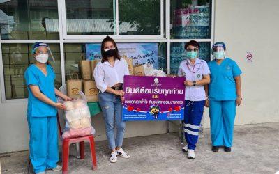 11 พฤษภาคม 2564  ขอขอบคุณ คุณลนัญญา ประดิษฐโสภา  ร้าน ratchada accessorie นำบะหมี่หมูแดง  จำนวน 165 กล่อง  และซาลาเปา จำนวน  200 ใบ มามอบเป็นกำลังใจให้เจ้าหน้าที่ในการปฏิบัติงาน โรงพยาบาลบางกรวยขอขอบพระคุณเป็นอย่างสูงมา ณ.ที่นี้ด้วยค่ะ