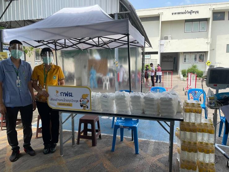 11 พฤษภาคม 2564   ขอขอบคุณ การไฟฟ้าฝ่ายผลิตแห่งประเทศไทย มอบข้าวไข่เจียว 100 กล่อง /วัน ตั้งแต่ 11-13 พ.ค.64 ให้กับโรงพยาบาลบางกรวย เพื่อใช้ในการให้บริการประชาชนที่มารับบริการฉีดวัคซีนป้องกันโรคโควิช -19 โรงพยาบาลบางกรวยขอขอบพระคุณเป็นอย่างสูงมา ณ.ที่นี้ด้วยค่ะ