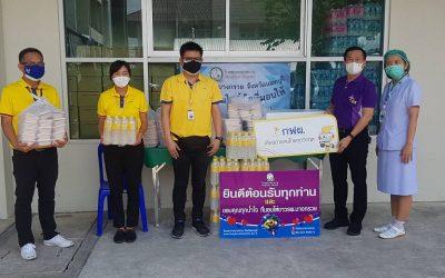 12 พฤษภาคม 2564   ขอขอบคุณ  กลุ่มกิจกรรมสัมพันธ์ การไฟฟ้าฝ่ายผลิตแห่งประเทศไทย มอบข้าวไข่เจียว 100 กล่อง ให้กับโรงพยาบาลบางกรวย เพื่อให้กำลังใจเจ้าหน้าที่ในการปฏิบัติงาน โรงพยาบาลบางกรวยขอขอบพระคุณเป็นอย่างสูงมา ณ.ที่นี้ด้วยค่ะ