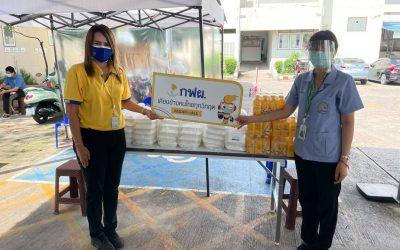 12 พฤษภาคม 2564   ขอขอบคุณ การไฟฟ้าฝ่ายผลิตแห่งประเทศไทย มอบข้าวไข่เจียว 100 กล่อง ให้กับโรงพยาบาลบางกรวย เพื่อใช้ในการให้บริการประชาชนที่มารับบริการฉีดวัคซีนป้องกันโรคโควิช -19  เป็นวันที่ 2  โรงพยาบาลบางกรวยขอขอบพระคุณเป็นอย่างสูงมา ณ.ที่นี้ด้วยค่ะ