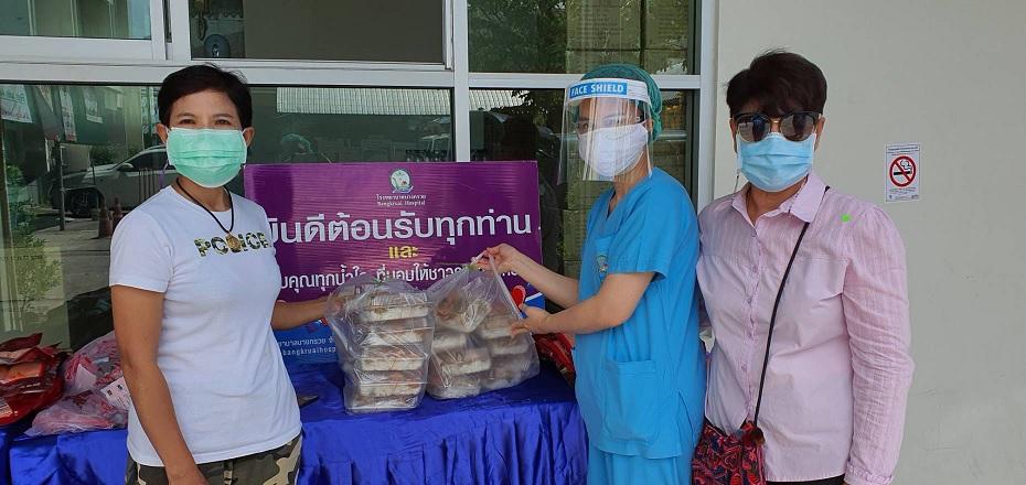 25 พฤษภาคม 2564  ขอขอบพระคุณ วัดสังฆทาน มอบอาหารกลางวัน จำนวน 20 กล่อง  ให้กับโรงพยาบาลบางกรวยเพื่อเป็นกำลังใจในการทำงานของแพทย์พยาบาลและเจ้าหน้าที่  โรงพยาบาลบางกรวยขอขอบพระคุณเป็นอย่างสูงมา ณ.ที่นี้ด้วยค่ะ