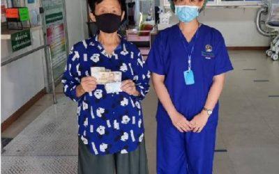 23 พ.ค.64 ขอขอบพระคุณ คุณป้าอารีรัตน์  นำเงินมาบริจาค ในนาม  นายสุวิทย์  สงวนศักดิ์ภักดี จำนวน 2,000 บาท  เพื่อมอบเป็นบุญกุศลให้กับคุณสุวิทย์ สงวนศักดิ์ภักดี  ผู้ป่วยที่เคยมารับการรักษาที่โรงพยาบาลบางกรวยและไปเสียชีวิตที่โรงพยาบาลพระนั่งเกล้า ขอให้คุณสุวิทย์ได้รับผลบุญที่ท่านบริจาคในครั้งนี้ด้วยเทอญ  สาธุ สาธุ