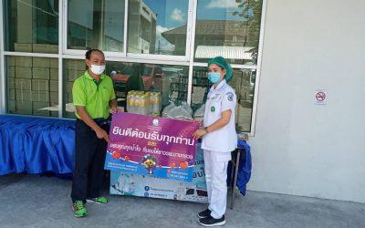 23 พฤษภาคม 2564  ขอขอบพระคุณวัดเกตุ นำอาหาร  จำนวน 60 กล่อง และน้ำดื่ม 7 แพ็คเพื่อเป็นกำลังใจในการปฏิบัติงาน  โรงพยาบาลบางกรวยขอขอบพระคุณเป็นอย่างสูงมาณ.ที่นี้ด้วยค่