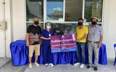 31 พฤษภาคม 2564  ขอขอบพระคุณ ร้านเอลิน และ ร้านหมูตุ๋น 3 สหาย ได้มอบ อาหาร จำนวน 160 กล่อง ให้กับโรงพยาบาลบางกรวยเพื่อเป็นกำลังใจในการทำงานของแพทย์พยาบาลและเจ้าหน้าที่  โรงพยาบาลบางกรวยขอขอบพระคุณเป็นอย่างสูงมา ณ.ที่นี้ด้วยค่ะ
