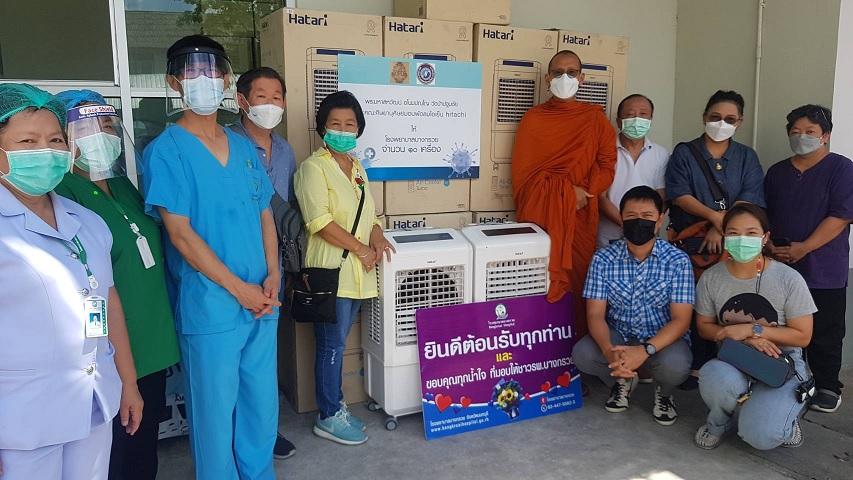 16 มิถุนายน 2564  ขอขอบพระคุณ พระมหาสหวัฒน์ อโนมปญฺโญ วัดป่าปฐมชัย และคณะศิษยานุศิษย์ มอบพัดลมไอเย็น hitachi จำนวน ๑๐ เครื่อง ให้กับโรงพยาบาลบางกรวยเพื่อใช้ในการทำงานของแพทย์พยาบาลและเจ้าหน้าที่  โรงพยาบาลบางกรวยขอขอบพระคุณเป็นอย่างสูงมา ณ.ที่นี้ด้วยค่ะ