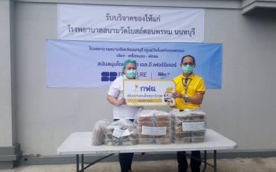 ขอขอบคุณ การไฟฟ้าฝ่ายผลิตแห่งประเทศไทย มอบข้าว 50 กล่อง ให้กับ รพ.สนามวัดโบสถ์ ดอนพรหม เพื่อเป็นประโยชน์แก่ผู้ป่วย แพทย์พยาบาลและเจ้าหน้าที่ โรงพยาบาลบางกรวยขอขอบพระคุณเป็นอย่างสูงมา ณ.ที่นี้ด้วยค่ะ