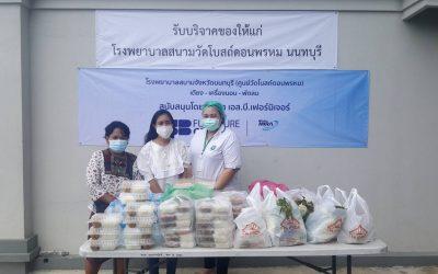 ขอขอบคุณ ร้านแกงใต้ ณ คอน และร้าน duck house บริจาคข้าว จำนวน 48 กล่อง น้ำ จำนวน 3 แพค ให้กับ รพ.สนามวัดโบสถ์ ดอนพรหม เพื่อเป็นประโยชน์แก่ผู้ป่วย แพทย์พยาบาลและเจ้าหน้าที่ โรงพยาบาลบางกรวยขอขอบพระคุณเป็นอย่างสูงมา ณ.ที่นี้ด้วยค่ะ