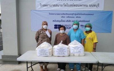 ขอขอบคุณ คุณณิชานันทน์ นาคพรหม และ คุณรัตนา ยิ้มสาย มอบ ข้าวกล่องร้านดินดิน อาหารไทย จำนวน 40 กล่อง ให้กับ รพ.สนามวัดโบสถ์ ดอนพรหม เพื่อเป็นกำลังใจให้แก่แพทย์พยาบาลและเจ้าหน้าที่ โรงพยาบาลบางกรวยขอขอบพระคุณเป็นอย่างสูงมา ณ.ที่นี้ด้วยค่ะ