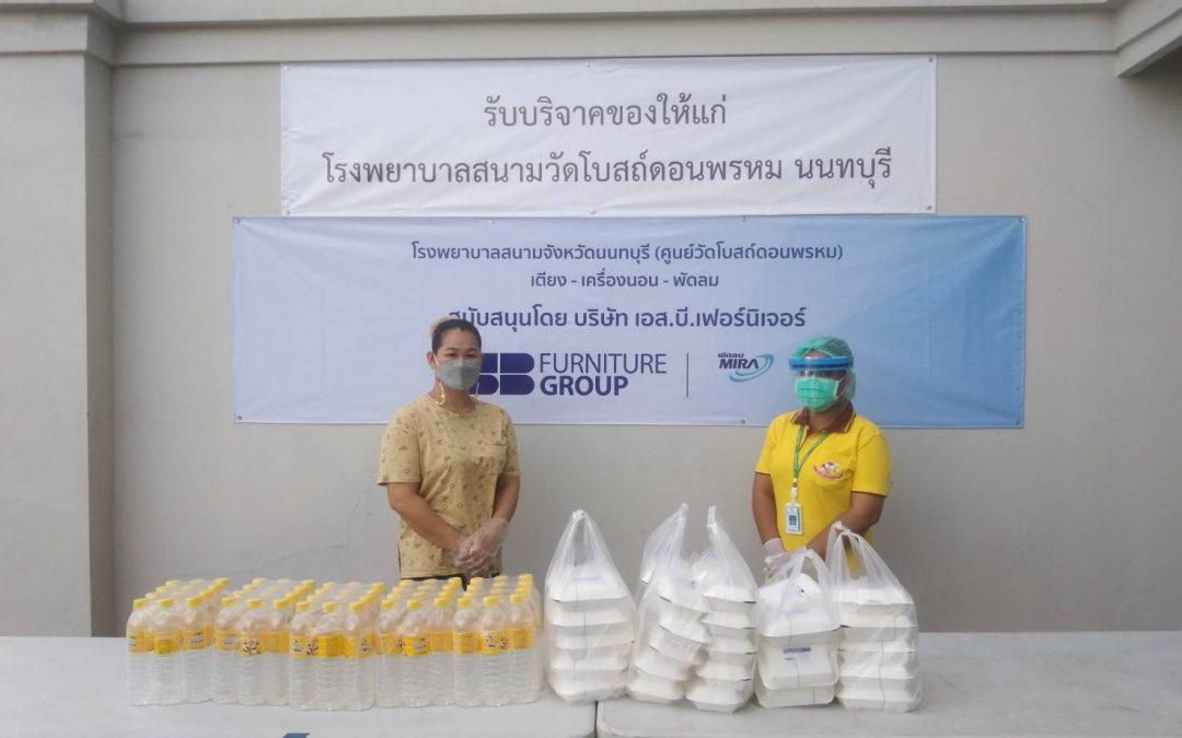 ขอขอบคุณ การไฟฟ้าฝ่ายผลิตแห่งประเทศไทยบริจาคข้าว จำนวน 50 กล่อง และน้ำดื่ม จำนวน 5 แพ็ค ให้กับ รพ.สนามวัดโบสถ์ ดอนพรหม เพื่อเป็นประโยชน์แก่แพทย์พยาบาลและเจ้าหน้าที่ โรงพยาบาลบางกรวยขอขอบพระคุณเป็นอย่างสูงมา ณ.ที่นี้ด้วยค่ะ