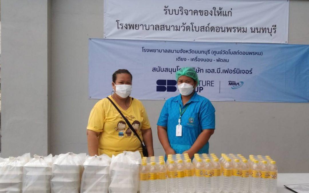 ขอขอบคุณ สาธารณสุขจังหวัดนนทบุรี มอบ อาหาร จำนวน 80กล่อง และน้ำดื่ม จำนวน 6 แพค ให้กับ รพ.สนามวัดโบสถ์ ดอนพรหม เพื่อเป็นประโยชน์แก่แพทย์พยาบาลและเจ้าหน้าที่ โรงพยาบาลบางกรวยขอขอบพระคุณเป็นอย่างสูงมา ณ.ที่นี้ด้วยค่ะ